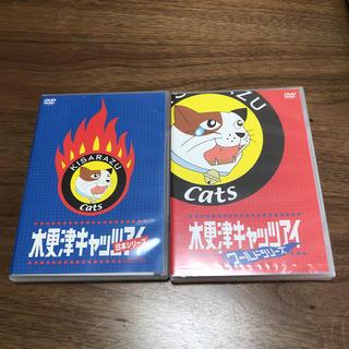 ジャニーズ(Johnny's)の木更津キャッツアイ(日本シリーズ&ワールドシリーズ)DVD(日本映画)