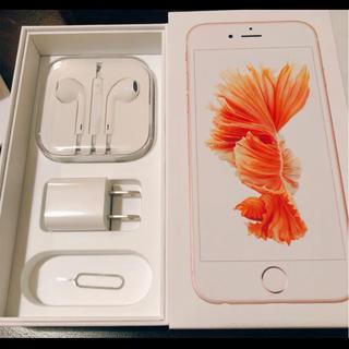 アップル(Apple)のiPhone 6s イヤホン 充電器 付属品(ヘッドフォン/イヤフォン)