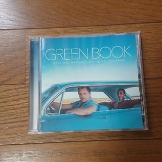 グリーンブック  サントラ(映画音楽)