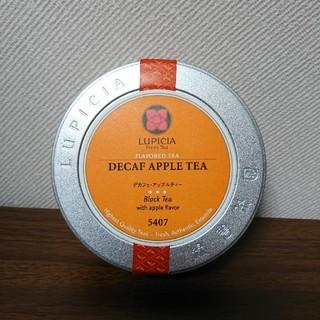 ルピシア(LUPICIA)の紅茶(アップルティー)(その他)