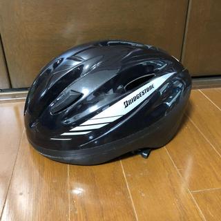 ブリヂストン(BRIDGESTONE)の自転車用ヘルメット(その他)
