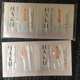 ハク(H.A.K)のHAKU 薬用 美白美容液ファンデ(ファンデーション)