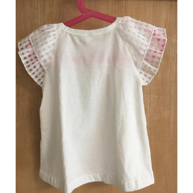 しまむら(シマムラ)のホワイトフリル袖Tシャツ キッズ/ベビー/マタニティのキッズ服 女の子用(90cm~)(Tシャツ/カットソー)の商品写真