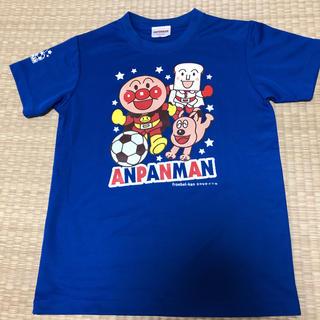 アンパンマン(アンパンマン)のアンパンマン★ドライTシャツ(Tシャツ(半袖/袖なし))