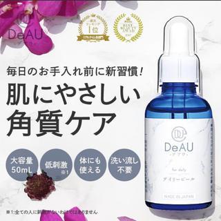 DeAU デアウ デイリーピール 2個セット+お試しサンプル(美容液)