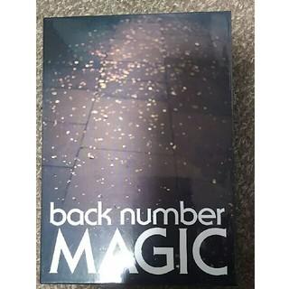 バックナンバー(BACK NUMBER)のbacknumber MAGIC 中古(ポップス/ロック(邦楽))