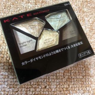 ケイト(KATE)のKATE カラーシャスダイヤモンド グリーン(アイシャドウ)