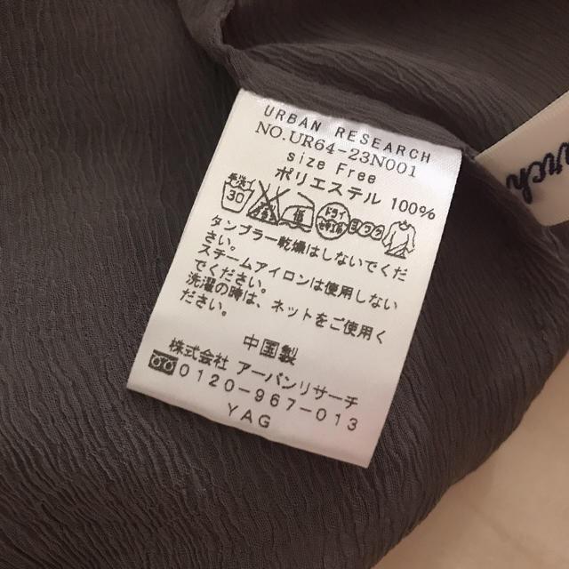 URBAN RESEARCH(アーバンリサーチ)のUR シフォンブラウス レディースのトップス(シャツ/ブラウス(長袖/七分))の商品写真