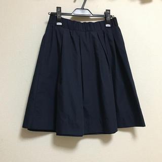 バビロン(BABYLONE)のバビロンのスカート(ひざ丈スカート)