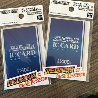 バンダイ(BANDAI)の新品 データカードダス ICカード 2枚セット(その他)