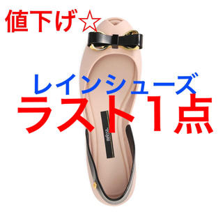 melissa - 値下げ☆ 新品 メリッサ レインシューズ