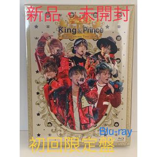 ジャニーズ(Johnny's)のKing & Prince/FirstConcertTour2018 初回限定盤(ミュージック)