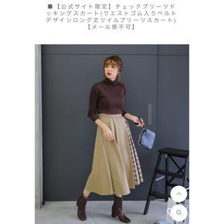 セレクト(SELECT)のセレクトモカ チェックプリーツドッキングスカート(ロングスカート)