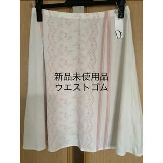 ベルメゾン(ベルメゾン)の新品 未使用 タグ付きDHC スカート(ひざ丈スカート)