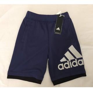 アディダス(adidas)のアディダス ジュニア ハーフパンツ 140㎝(パンツ/スパッツ)