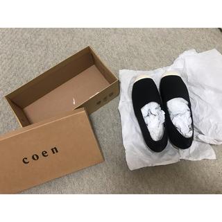 コーエン(coen)のコーエン スリッポン 靴(スリッポン/モカシン)