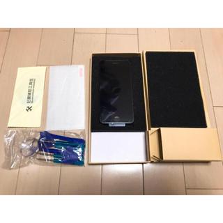 アイフォーン(iPhone)のiPhone7 液晶パネル 修理工具・ガラスフィルム付き(その他)