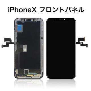 iPhone - iPhoneX 修理用フロントパネル【フィルム 工具セット】
