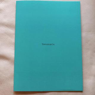 ティファニー(Tiffany & Co.)のTiffany&Co. オリジナル 婚姻届 ティファニー(その他)