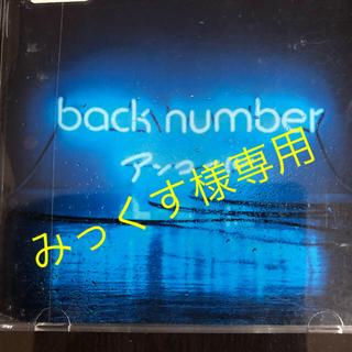 バックナンバー(BACK NUMBER)のバックナンバー アンコール DISC2のみ!(レンタル落ち)(ポップス/ロック(邦楽))