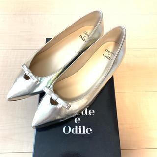 オデットエオディール(Odette e Odile)のOdette e Odile フラットリボンパンプス/GOLD(バレエシューズ)