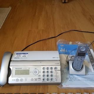 パナソニック(Panasonic)のFAX付き電話機 KX-PW506-S(OA機器)