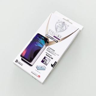 定価4960 Galaxy S8用 反射防止 保護ガラス ケース付〈B〉(保護フィルム)
