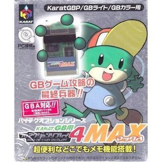【送料無料】プロアクションリプレイ 4MAX(携帯用ゲームソフト)