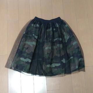 ジーユー(GU)のGU GIRLS チュール迷彩スカート130(スカート)