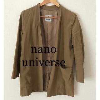 nano・universe - nano universe ノーカラージャケット