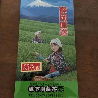 煎茶 緑茶(茶)