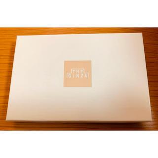 シセイドウ(SHISEIDO (資生堂))のザ・ギンザ クリスタル カードケース(名刺入れ/定期入れ)