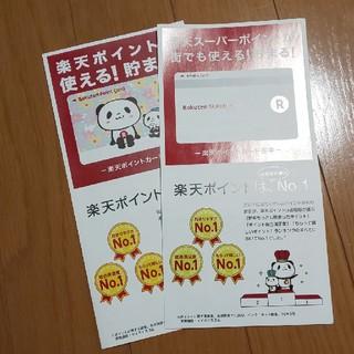 ラクテン(Rakuten)の新品 楽天ポイントカード(ショッピング)