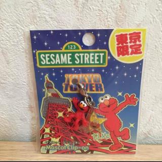 セサミストリート(SESAME STREET)の【新品】エルモ マスコット♡♡(ストラップ)