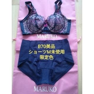 マルコ(MARUKO)のsae 様・MARUKO カリーユ ブラショーツセット B70M(ブラ&ショーツセット)