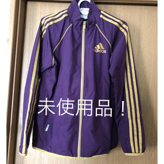 アディダス(adidas)の☆adidasジャケット パープル×ゴールド☆(ジャージ)