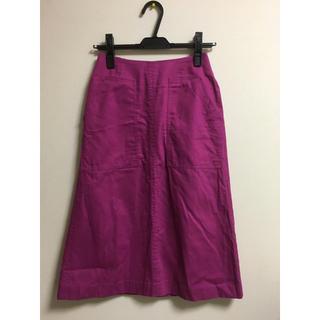グーコミューン(GOUT COMMUN)のGOUT COMMUN  スカート(ひざ丈スカート)