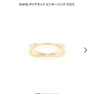 エテ(ete)のK10YG ダイヤモンド ピンキーリング(リング(指輪))