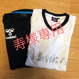 ヒュンメル(hummel)のAdmiral hummel スポーツウェア Tシャツ 2枚 セット(Tシャツ/カットソー(半袖/袖なし))