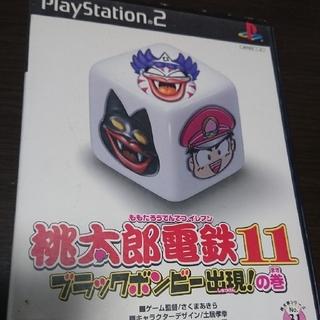 桃太郎電鉄 11(家庭用ゲームソフト)