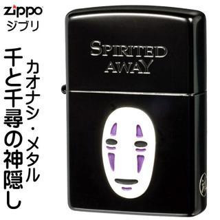 ジッポー(ZIPPO)のzippoスタジオジブリ 千と千尋の神隠し カオナシ メタル NZ-28(タバコグッズ)