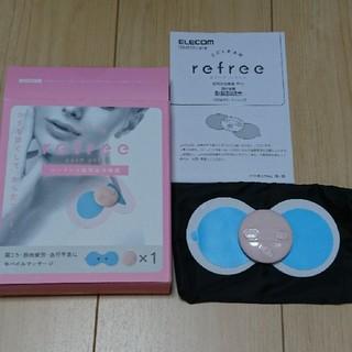 エレコム(ELECOM)のエクリア リフリー ECLEAR refree コードレス低周波治療器 ピンク(マッサージ機)