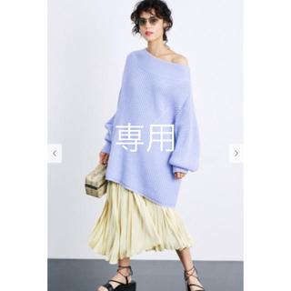 フレイアイディー(FRAY I.D)の☆新品未使用☆ FRAY ID サテンプリーツスカート(ロングスカート)