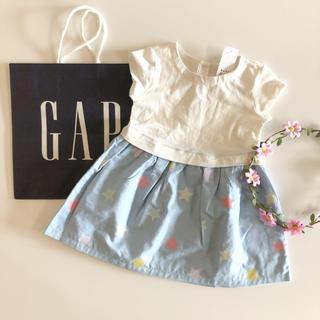 0c3e27644668a ベビーギャップ(babyGAP)の新品♡新作♡baby gap♡ワンピース 星柄