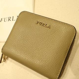 フルラ(Furla)の【フルラ】モカベージュ 二つ折り財布(財布)
