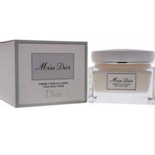 ディオール(Dior)のMoonlight様専用(ボディクリーム)