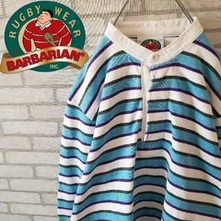 バーバリアン(Barbarian)のカナダ製  バーバリアン  ラガーシャツ  ボーダー マルチカラー  フルジョ(ポロシャツ)