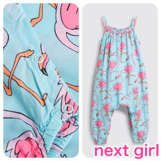 8814c979b63fa NEXT - next baby ネクスト ベビー カバーオール 60の通販 by em s shop ...