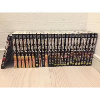 コウダンシャ(講談社)の進撃の巨人 1〜25巻セット+inside抗ファンブック 全巻セット よりお得(少年漫画)