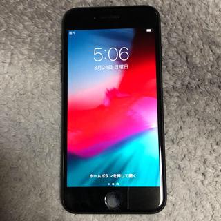 au - au iPhone7 32G